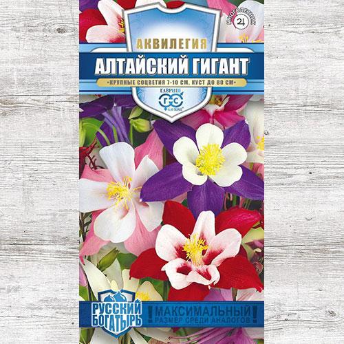 Аквилегия Алтайский гигант, смесь окрасок изображение 1 артикул 71108