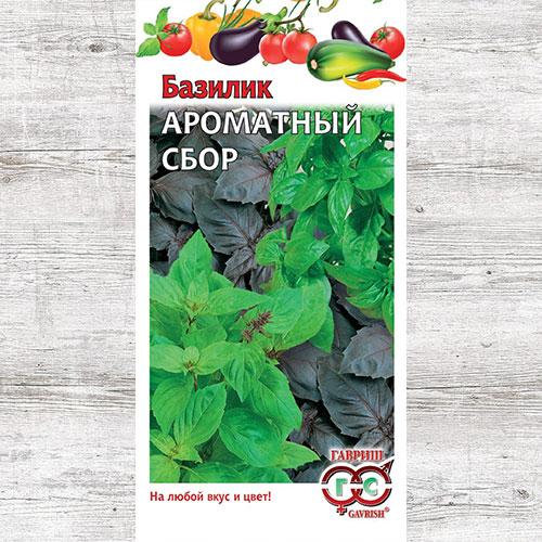 Базилик Ароматный сбор, смесь семян изображение 1 артикул 71005