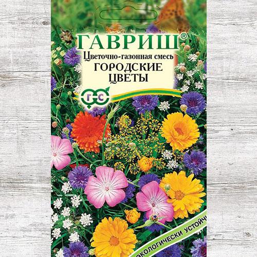 Газон цветочный Городские цветы, смесь окрасок изображение 1 артикул 71162
