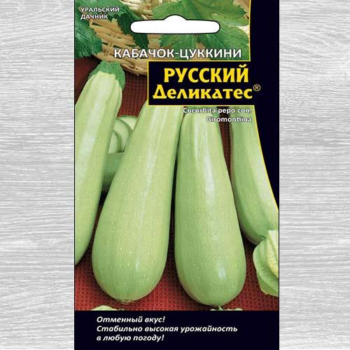 Кабачок Русский деликатес изображение 1 артикул 78407