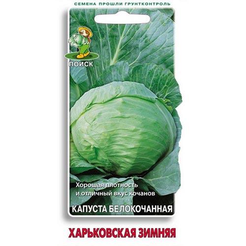 Капуста белокочанная Харьковская зимняя изображение 1 артикул 81877