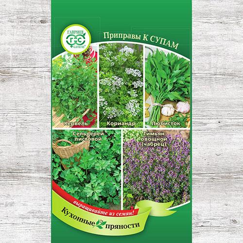Кухонные пряности к супам, смесь семян изображение 1 артикул 82184