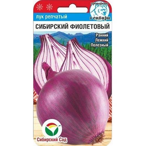 Лук Сибирский фиолетовый изображение 1 артикул 82804