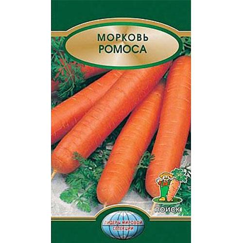 Морковь гранулированная Ромоса изображение 1 артикул 81922
