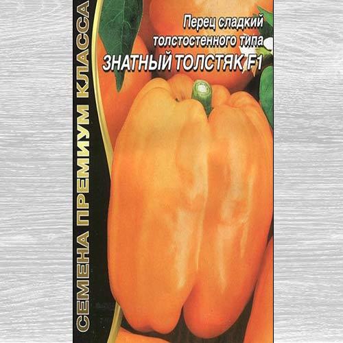 Перец сладкий Знатный толстяк F1 изображение 1 артикул 78412
