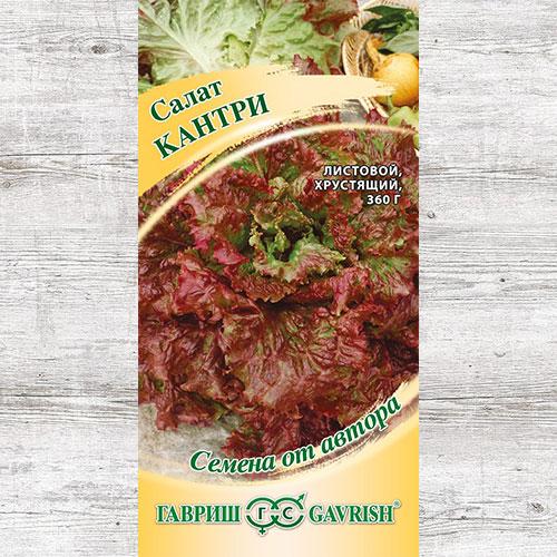 Салат листовой Кантри изображение 1 артикул 71063