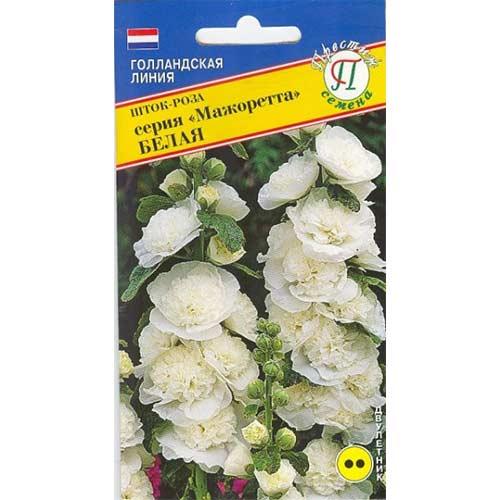 Шток-роза Мажоретта Белая изображение 1 артикул 81417
