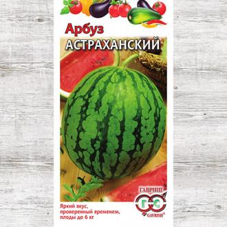 Арбуз Астраханский изображение 1