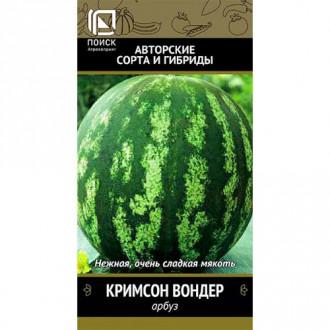 Арбуз Кримсон Вондер