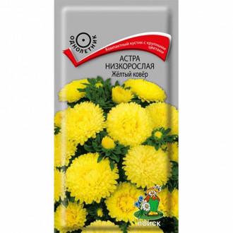 Астра Желтый ковер изображение 7
