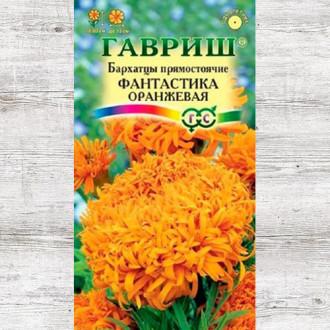 Бархатцы Фантастика оранжевая изображение 4