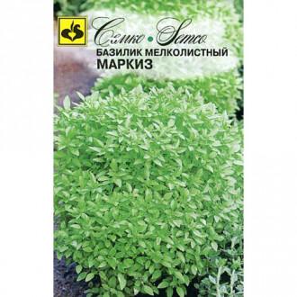 Базилик Маркиз зеленый изображение 8