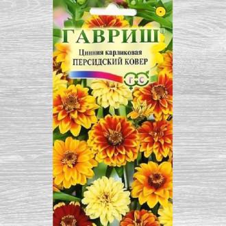 Цинния Персидский ковер, смесь окрасок изображение 3
