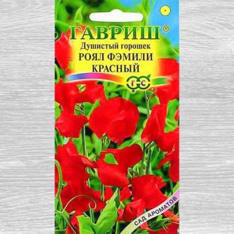 Душистый горошок Роял Фэмили красный изображение 2
