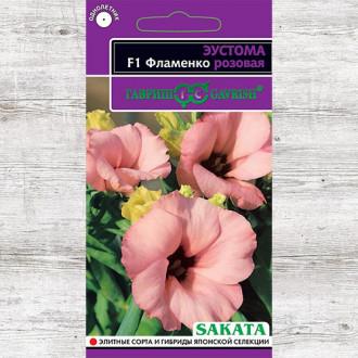 Эустома Фламенко розовая F1 изображение 5