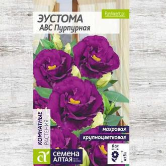 Эустома махровая ABC пурпурная изображение 7