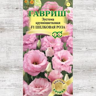 Эустома Шелковая роза F1 изображение 5
