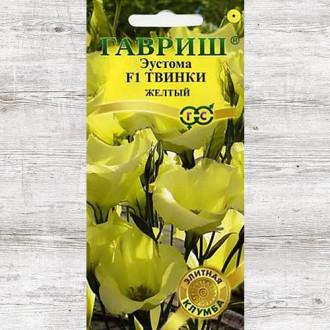 Эустома Твинки желтый F1 изображение 6
