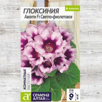 Глоксиния Аванти светло-фиолетовая F1 изображение 5