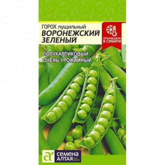 Горох Воронежский зеленый изображение 8