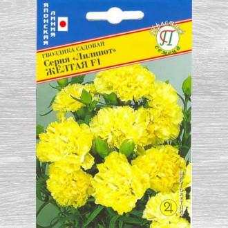 Гвоздика садовая Лилипот желтая F1 изображение 8