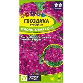 Гвоздика турецкая Фиолетовая гора изображение 5