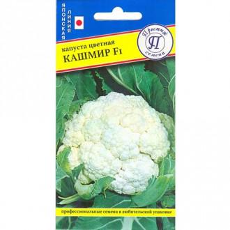 Капуста цветная Кашмир F1 изображение 7