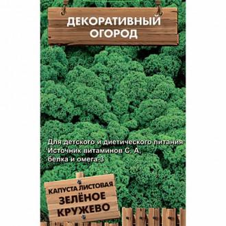 Капуста листовая Зеленое кружево изображение 1
