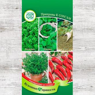 Кухонные пряности к соусам, смесь семян изображение 1