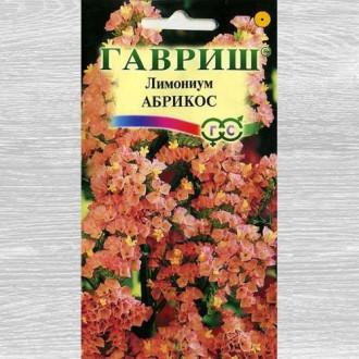 Лимониум Абрикос изображение 2