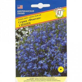 Лобелия ампельная Фонтан синяя изображение 5
