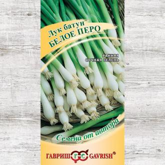 Лук на зелень Белое перо изображение 5