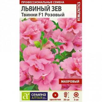 Львиный зев махровый Твинни розовый изображение 2
