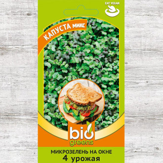 Микрозелень Кольраби микс, смесь семян изображение 1