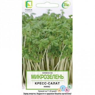 Микрозелень Кресс-салат изображение 8