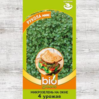 Микрозелень Рукола микс, смесь семян изображение 4
