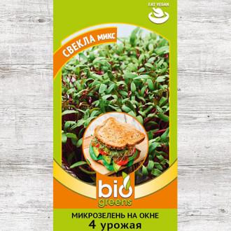 Микрозелень Свекла микс, смесь семян изображение 4