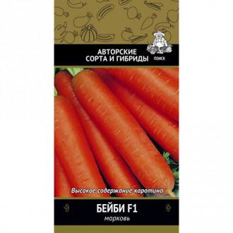Морковь Бейби F1 изображение 1