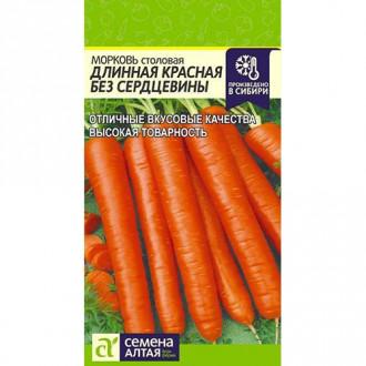 Морковь без сердцевины Длинная красная  изображение 8