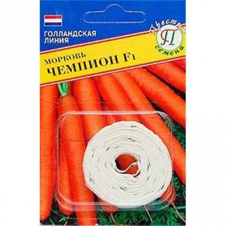Морковь Чемпион F1 на ленте изображение 7