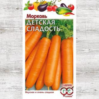 Морковь Детская сладость изображение 2