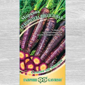 Морковь Фиолетовая королева F1 изображение 4