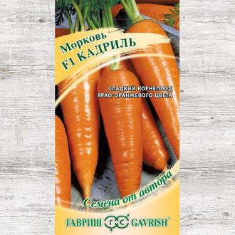 Морковь Кадриль F1