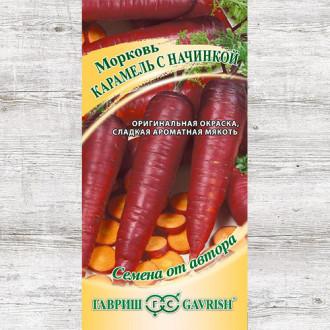 Морковь Карамель с начинкой изображение 6