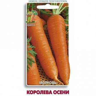 Морковь гранулированная Королева осени изображение 5