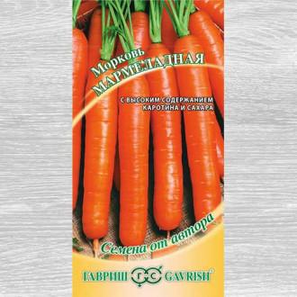 Морковь Мармеладная изображение 1