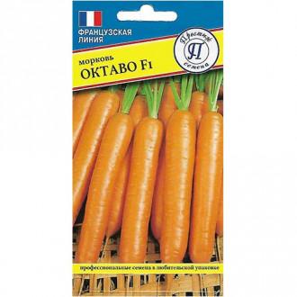 Морковь Октаво F1 изображение 4