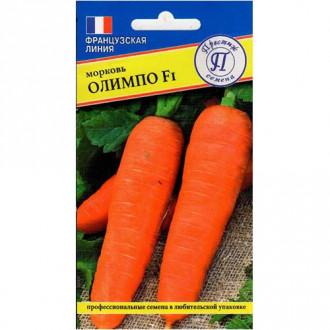 Морковь Олимпо F1 изображение 8