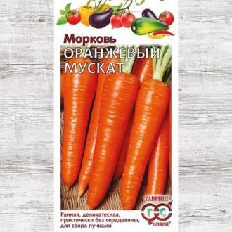 Морковь Оранжевый мускат изображение 1