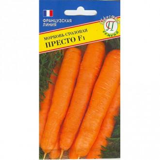 Морковь Престо F1 изображение 4